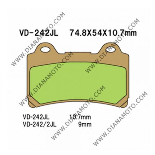 Накладки VD 242 FERODO FDB449 LUCAS MCB584 Ognibene 43022801 СИНТЕРОВАНИ к. 41-262