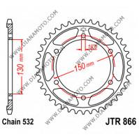 Зъбчатка задна JTR 866 - 38 к. 7771