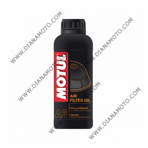 Масло Motul за смазване на въздушен филтър MC care A3 1 литър