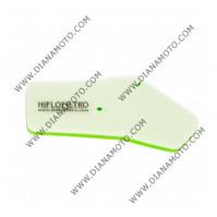 Въздушен филтър HFA1005 DS к. 11-460