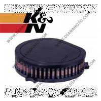 Въздушен филтър K&N YA-1199