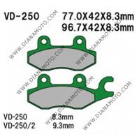 Накладки VD 250 EBC FA215 FA165/2 FERODO FDB631 LUCAS MCB615 MCB771 MCB604 MCB663 Органични k. 2200