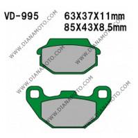 Накладки FDB2096EF FERODO VD 995 к. 11018
