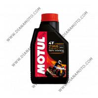 Масло Motul 7100 5W40 4T пълна синтетика 1 литър