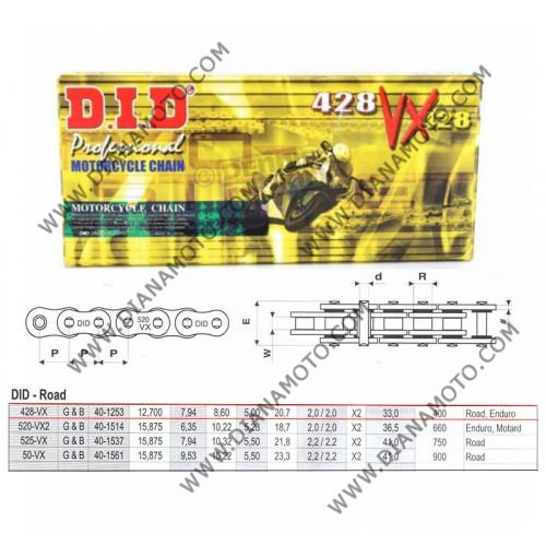 Верига DID 428 VX G&B-138L к. 7649