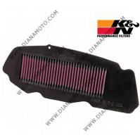 Въздушен филтър K&N HA 6002 к. 5-3