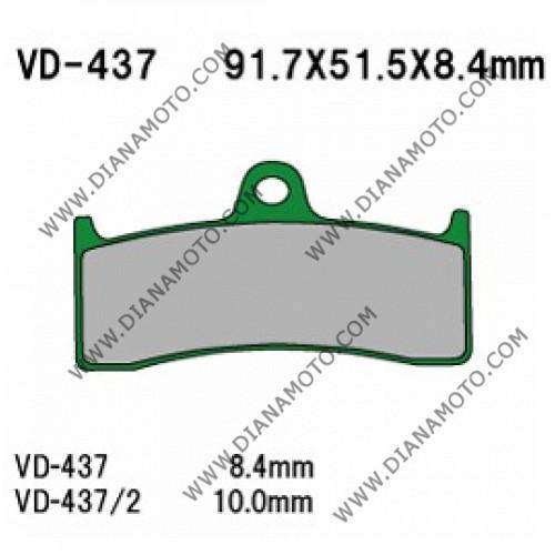 Накладки VD 437 EBC FA424 FA376 FERODO FDB2036 LUCAS MCB660 Органични к. 5320