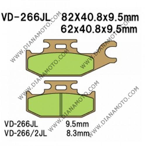 Накладки VD 266 EBC FA307 FERODO FDB2148 LUCAS MCB724 NHC Y2049 CU-1 СИНТЕРОВАНИ к. 14-322