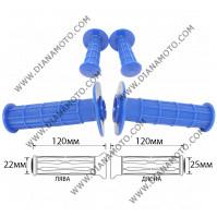 Дръжки модел 1003 сини 7/8 к. 7598