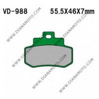 Накладки VD 988 EBC FA356 LUCAS MCB733 Nagano Органични к. 7883