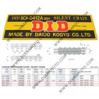 Ангренажна верига DID SCA412 - 120L отворена к. 41-33