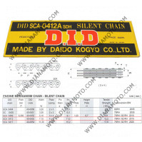 Ангренажна верига DID SCA412 - 106L к. 41-194