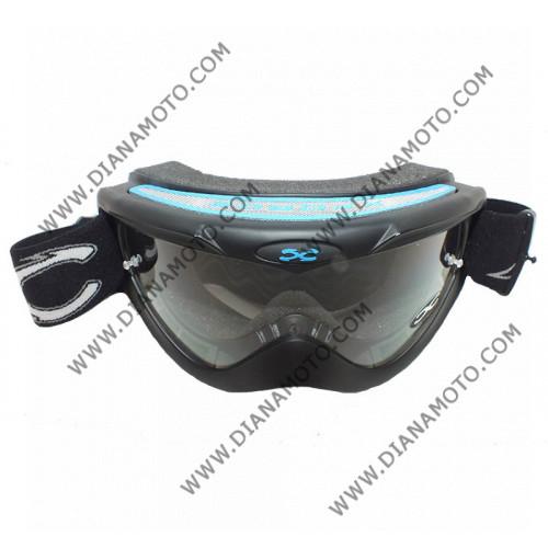Очила за крос черни X FORCE универсални к. 7901