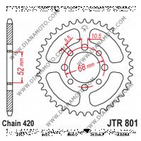 Зъбчатка задна JTR 801 - 42 k. 6411