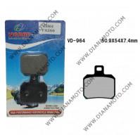 Накладки VD 964 EBC FA266 FERODO DP631 LUCAS MCB700 Ognibene 43028501 Органични к. 3-959