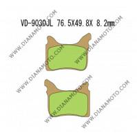 Накладки VD 9030 FERODO FDB2245ST EBC FA405 СИНТЕРОВАНИ к. 9937