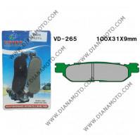 Накладки VD 265 EBC FA275 FERODO FDB2083 Органични к. 3-949