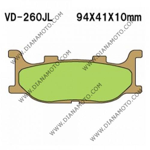 Накладки VD 260 EBC FA199 FERODO FDB2 СИНТЕРОВАНИ к. 2690