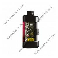 Масло Eni I-Ride Racing 4T 5w40 Пълна синтетика 1 литър к. 19-2
