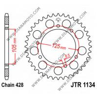 Зъбчатка задна JTR 1134 - 50 к. 7745