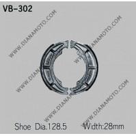 Накладки VB 302 ф 128.5х28мм EBC 635 602 FERODO FSB721 NHC MBS3301 к. 14-100