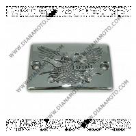 Декоративна капачка за казанче спирачна течност VIRAGO хром к. 3377
