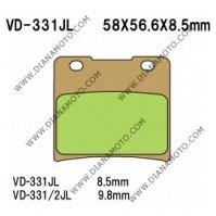 Накладки VD 331 = 345 Artrax AX35-103 СИНТЕРОВАНИ к. 2217