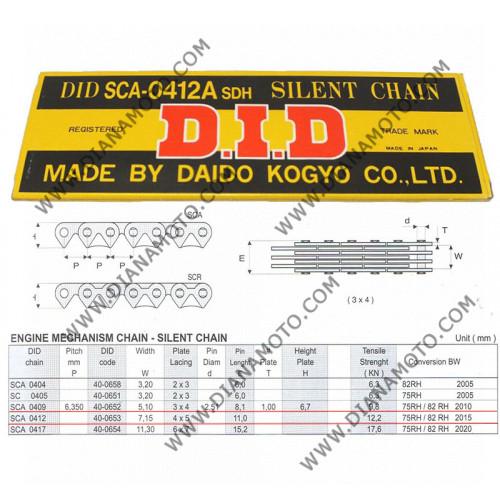 Ангренажна верига DID SCA412 - 122L к. 8056