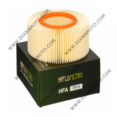 Въздушен филтър HFA7910 k. 11-168