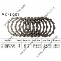 Съединител  NHC  152x119x3.8 -8бр 151x120x3.5 -1бр 12 зъба CD1248 R Friction Paper к. 14-176