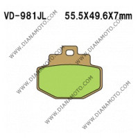 Накладки VD 981 EBC FA321 LUCAS MCB727 NHC O7059 CU-1 СИНТЕРОВАНИ к. 14-339