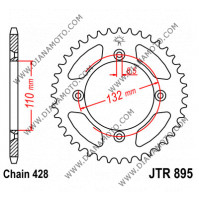 Зъбчатка задна JTR 895 - 49 к. 2010