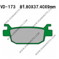 Накладки VD 173 EBC FA415 FERODO FDB2212 Ognibene 43033400 Органични к. 41-247