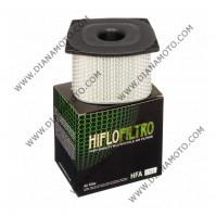 Въздушен филтър HFA3704 k. 11-160