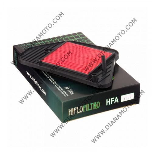 Въздушен филтър HFA1208 k. 11-309