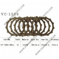 Съединител NHC 150x116x3 -8бр 12 зъба CD1247 R Friction Paper к. 14-175