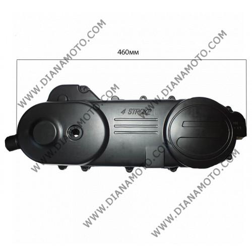 Капак трансмисия GY6 50 460 мм к. 3-926