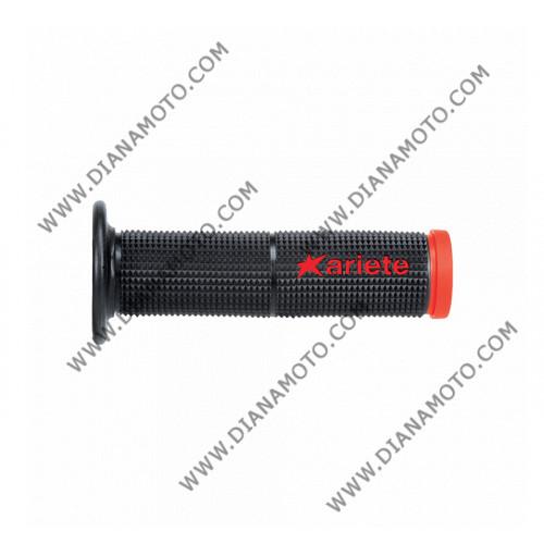 Дръжки Ariete 02617 Bi Material Trial 120 мм к. 6978
