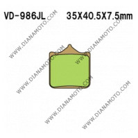 Накладки VD 986 EBC FA322 FERODO 2120 LUCAS MCB721 NHC O7078 CU-1 СИНТЕРОВАНИ к. 14-154