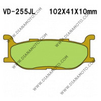 Накладки VD 255 EBC FERODO FDB781 FA179 CARBONE 2391 3058 Goldfren 48 СИНТЕРОВАНИ к. 6931