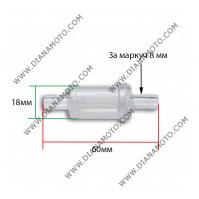 Бензинов филтър Malossi 031381V ф 8 мм  к. 4-234
