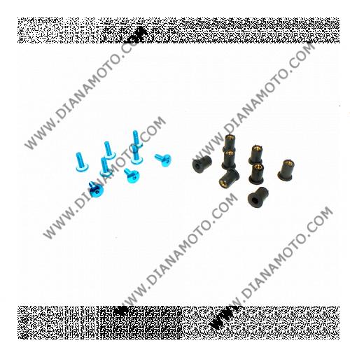 Болтове закрепващи спойлери и слюда к-т универсални 5x15 Сини 8 броя к.6841