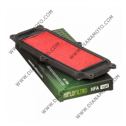 Въздушен филтър HFA5006 к. 11-381