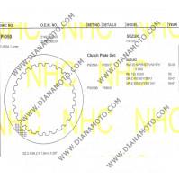 Метални дискове за съединител NHC P050 Suzuki 132.2x99.2x1  28 зъба к. 14-263