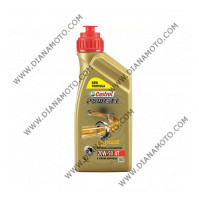 Масло Castrol Power1 4Т 20W50 Полусинтетика 1 литър к. 1276
