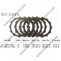 Съединител  NHC  150x112x3.3-5бр 151x120x3.5-1бр 12 зъба CD1228 R Friction Paper к. 14-172
