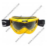Очила за крос жълти X FORCE универсални к. 7900