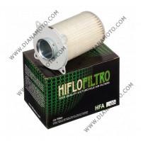 Въздушен филтър HFA3501 k. 11-207
