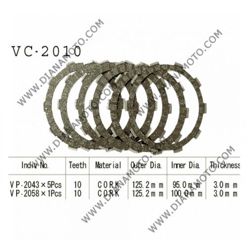 Съединител  NHC 125x95x3-5 бр 125x100x3-1 бр 10 зъба CD2331 R Friction Paper к. 14-202