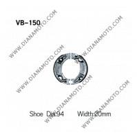 Накладки VB 150 ф 94х20мм EBC 333 FERODO FSB714 NHC MBS1120 к. 797